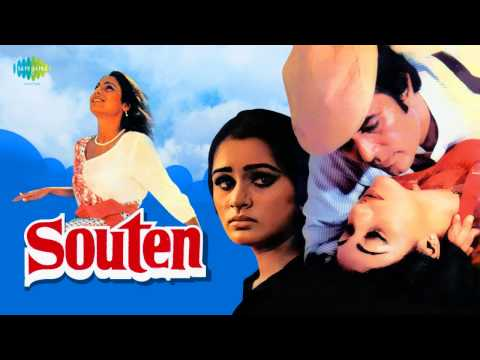 Souten [1983] All Songs - Rajesh Khanna - Padmini Kolhapure - Tina Munim.