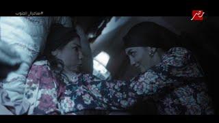 فيديو المشهد الذي أرعب المشاهدين من حورية فرغلي في ساحرة الجنوب