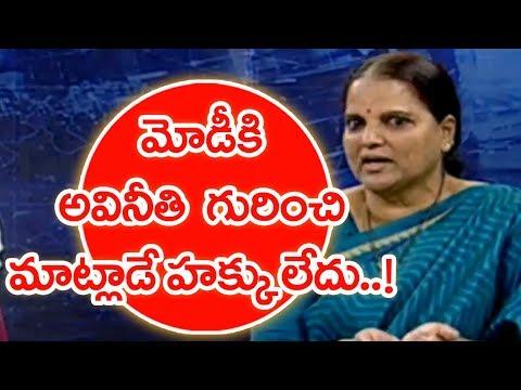Ganga Bhavani Sensational Comments On Gali Janardhan Reddy | #PrimeTimeMurthy