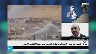 غارات تقتل 3 قياديين جهاديين في محافظة إدلب السورية