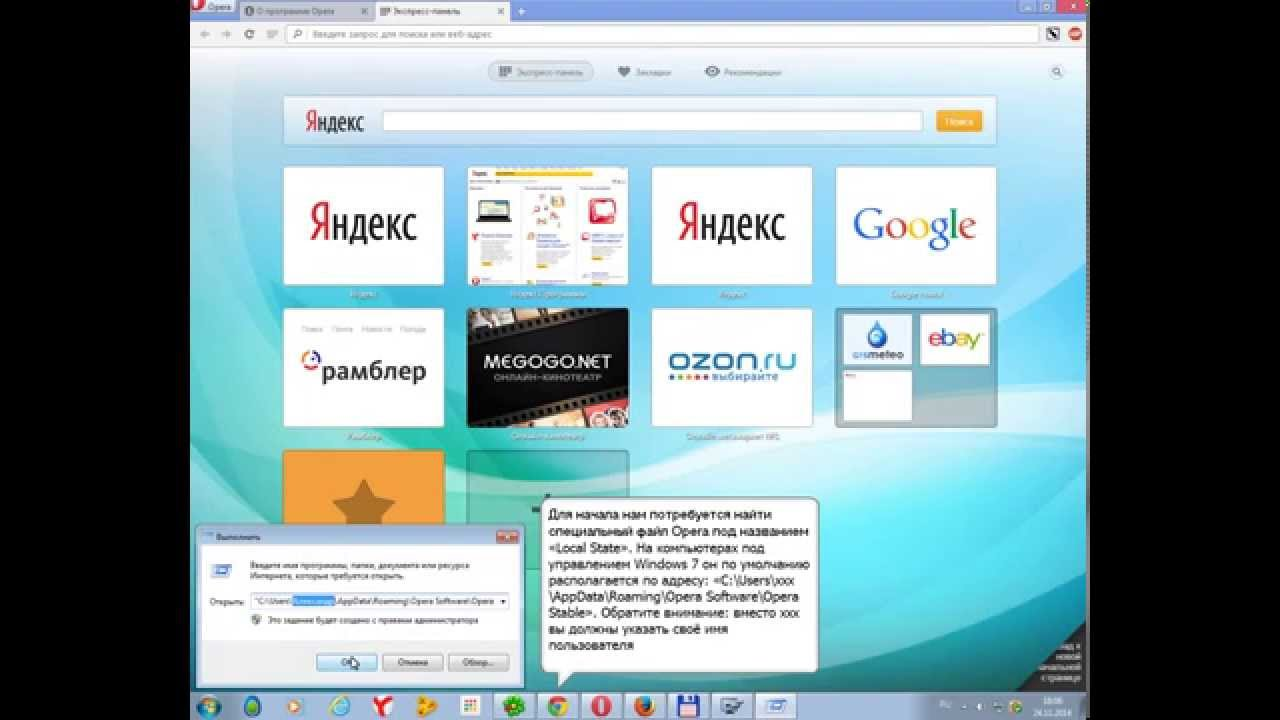 Как сделать в гугле экспресс панель фото 527