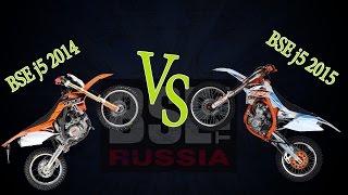 Мотоцикл BSE j5 (1 gen) vs BSE j5 PRO