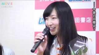 ミスヤンチャン2014は和泉美沙希、葉月、三輪晴香の3人 美沙希 検索動画 13