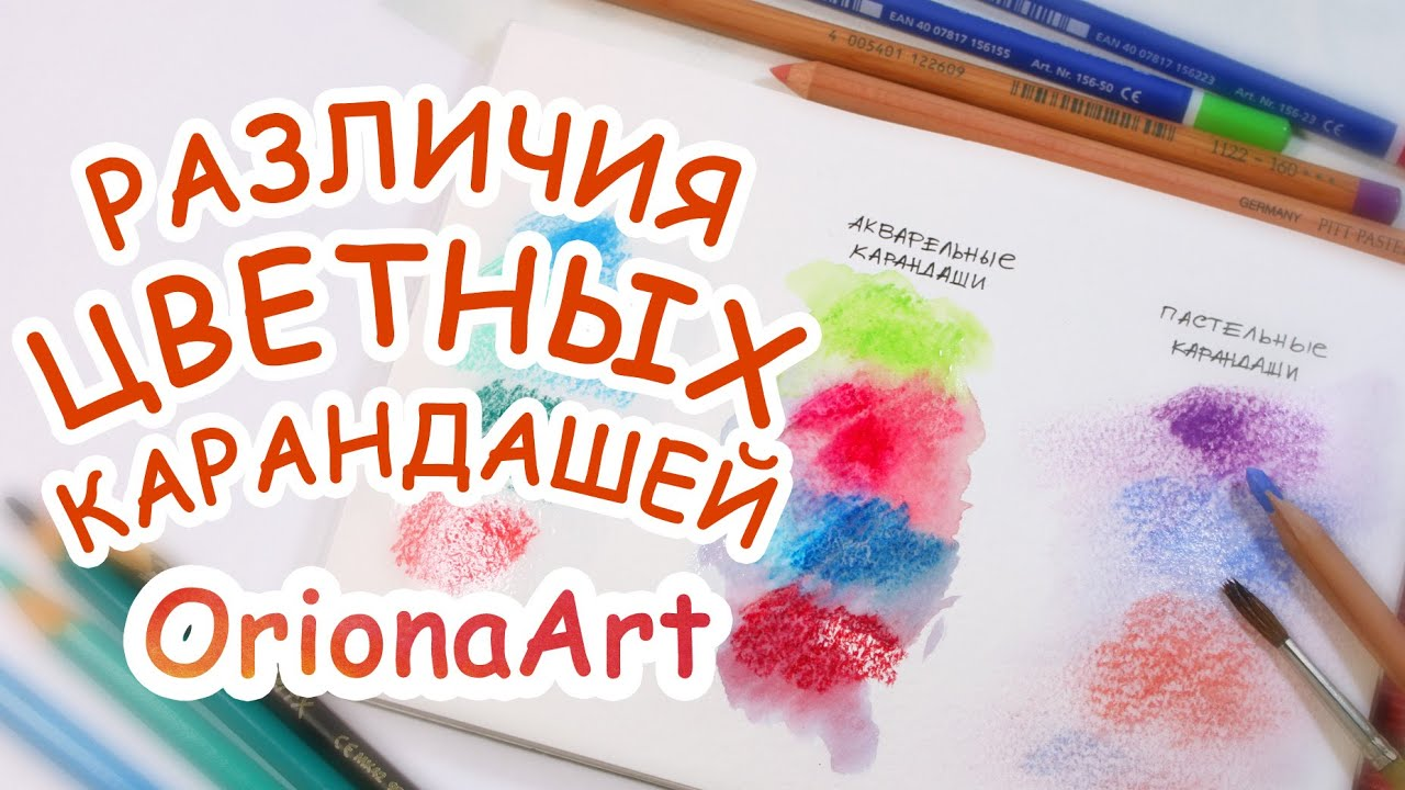 Профиль карандаша: трехгранный; с точилкой: нет; количество в упаковке: 12 шт. Карандаши цветные kores 12 цветов шестигранные с точилкой.