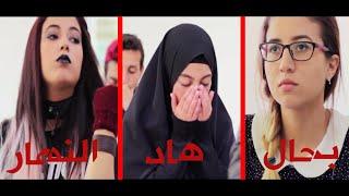 الفيلم المغربي القصير