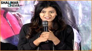 Heeba Patel Exciting Speech at Ekkadiki Pothavu Chinnavada Thanks Meet || Shalimarcinema