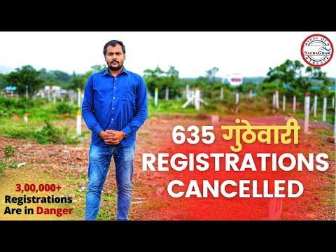 Many #Gunthewari Plot Registration Cancelled in Pune | illegal Plotting Nexus with Revenue Officials