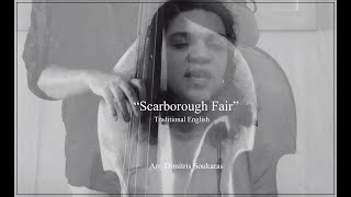 Scarborough Fair | Arr. Dimitris Soukaras