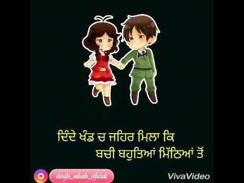 Dhokhe Toh Dil Darda Ae Tahi Pyar Ni Krde