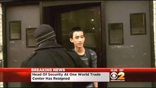 Head Of Security For 1 World Trade Center Resigns