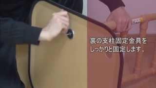 関連動画1