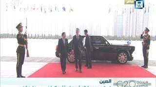 الحضور السعودي الدولي في قمة العشرين