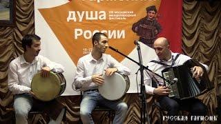 �������� ���� Осетинская гармонь. Кавказские мелодии. ������