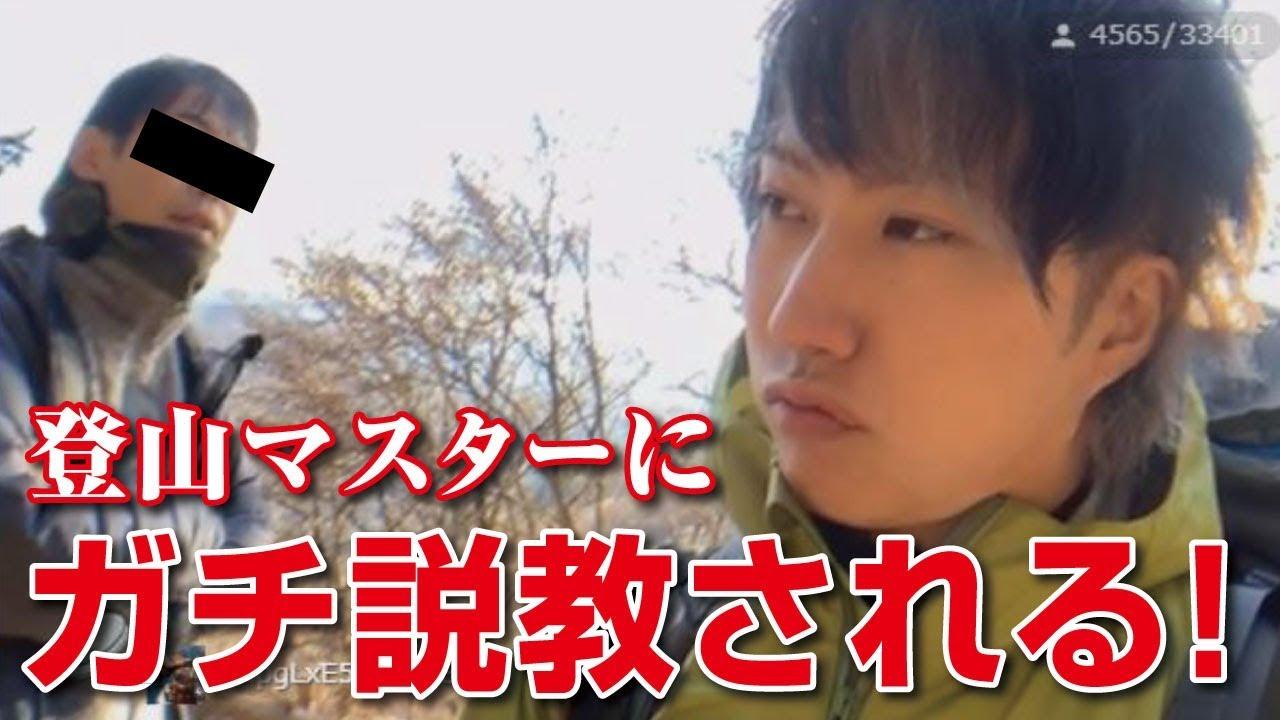 ニコ 生 しん やっ ちょ 富士山
