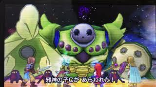 Nintendo 3DS DRAGON QUEST11 Final Boss Niszelfa 4 Turn Kill Speedy movie