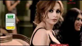 Amal Hijazi - Waylak Min Allah