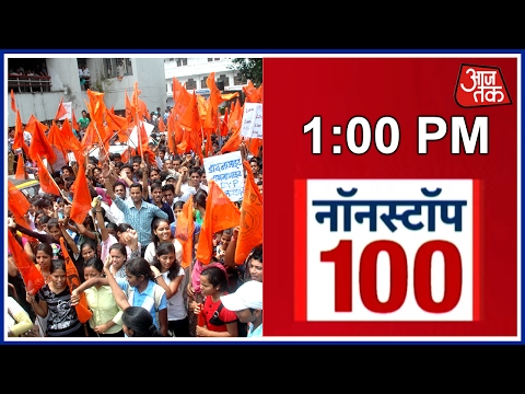 Non Stop 100: BSSC Paper Leaked In Patna, AISA And ABVP Protest Against Staff Selection Commission