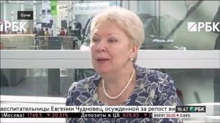 Ольга Васильева о фальшивых диссертациях, ЕГЭ и педофилах