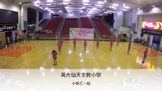 Publication Date: 2018-05-05 | Video Title: 跳繩強心校際花式跳繩比賽2016(小學乙一組) - 黃大仙天
