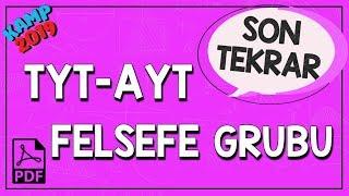 TYT - AYT Felsefe Grubu Son Tekrar | Kamp2019