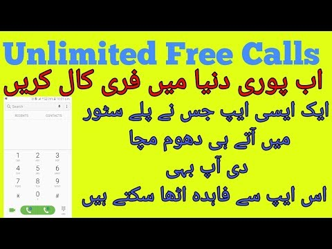 Make Free unlimited calls in whole world without balance