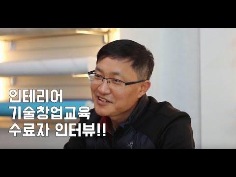유튜브영상보기