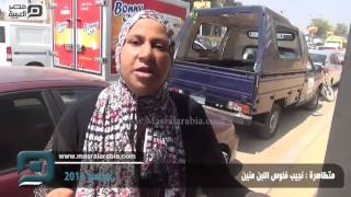 مصر العربية | متظاهرة : نجيب فلوس اللبن منين