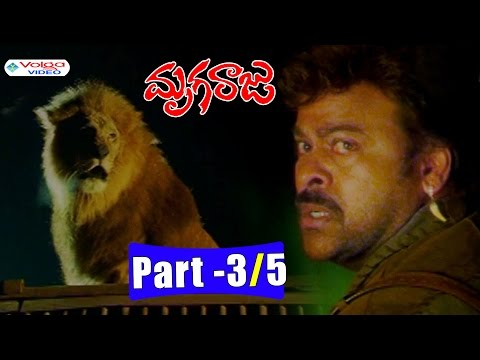 Mruga Raju Movie Parts 3/5 - Chiranjeevi, Simran - Volga Videos