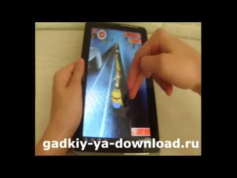 Скачать игру Гадкий Я 2 на Андроид и IPhone