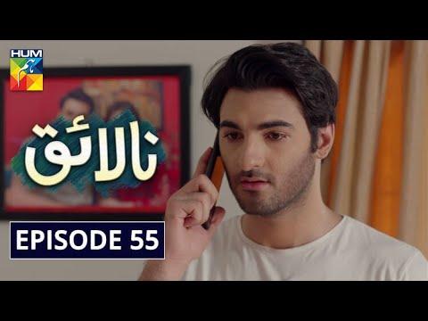 Nalaiq Episode 55 HUM TV Drama 28 September 2020