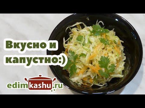 Рецепты из сныти с фото. Блюда из дикорастущих трав.