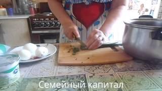 Как приготовить холодный борщ по литовски