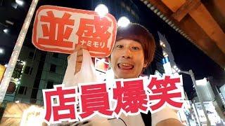 杉崎先生→https://www.youtube.com/user/sugisakiryuuichi チャンネル登...