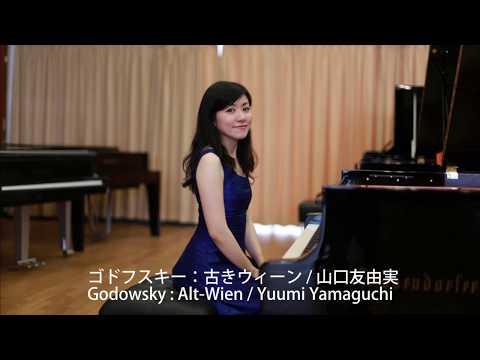 山口友由実 ゴドフスキー「古きウィーン」 / Yuumi Yamaguchi Godowsky:Alt Wien