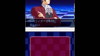 Let's Translate Ace Attorney Investigations 2 -- Episode 1 Part 2