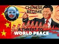 Chinese Regime, a Threat to World Peace   Friday Sermon