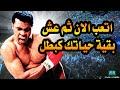 اقوال محمد علي كلاي - اشهر اقوال وحكم محمد علي كلاي - اقوال وحكم رائعة