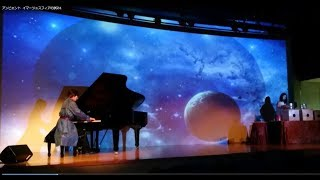 AMBIENT Image Sphere Session  : Crystal Bowls, Piano × Projected Visions アンビエント~イマージュスフィア~ Part-1