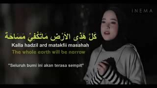 DEEN ASSALAM cover BY SABYAN ( LYRICS & translate )