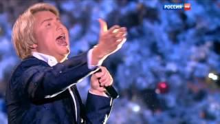 """Николай Басков песня """"Любовь не слова"""""""
