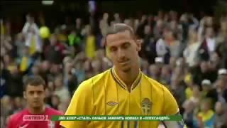 Ибрагимовича больше не хотят видеть в сборной Швеции