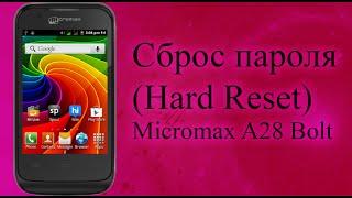 micromax a28 bolt hard reset как сбросить пароль на micromax a28 bolt