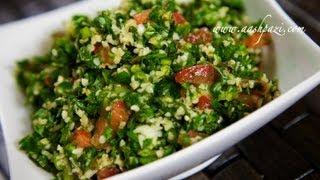 Tabbouleh Recipe (salad)