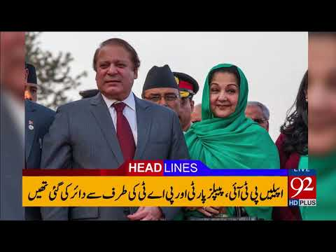 92 News Headlines - 09:00 PM - 21 August 2017 - 92NewsHDPlus