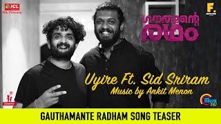 Gauthamante Radham Uyire Song Teaser Ft Sid Sriram Neeraj Madhav Ankit Menon Anand Menon