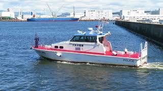 大阪水上警察署 いこま艇