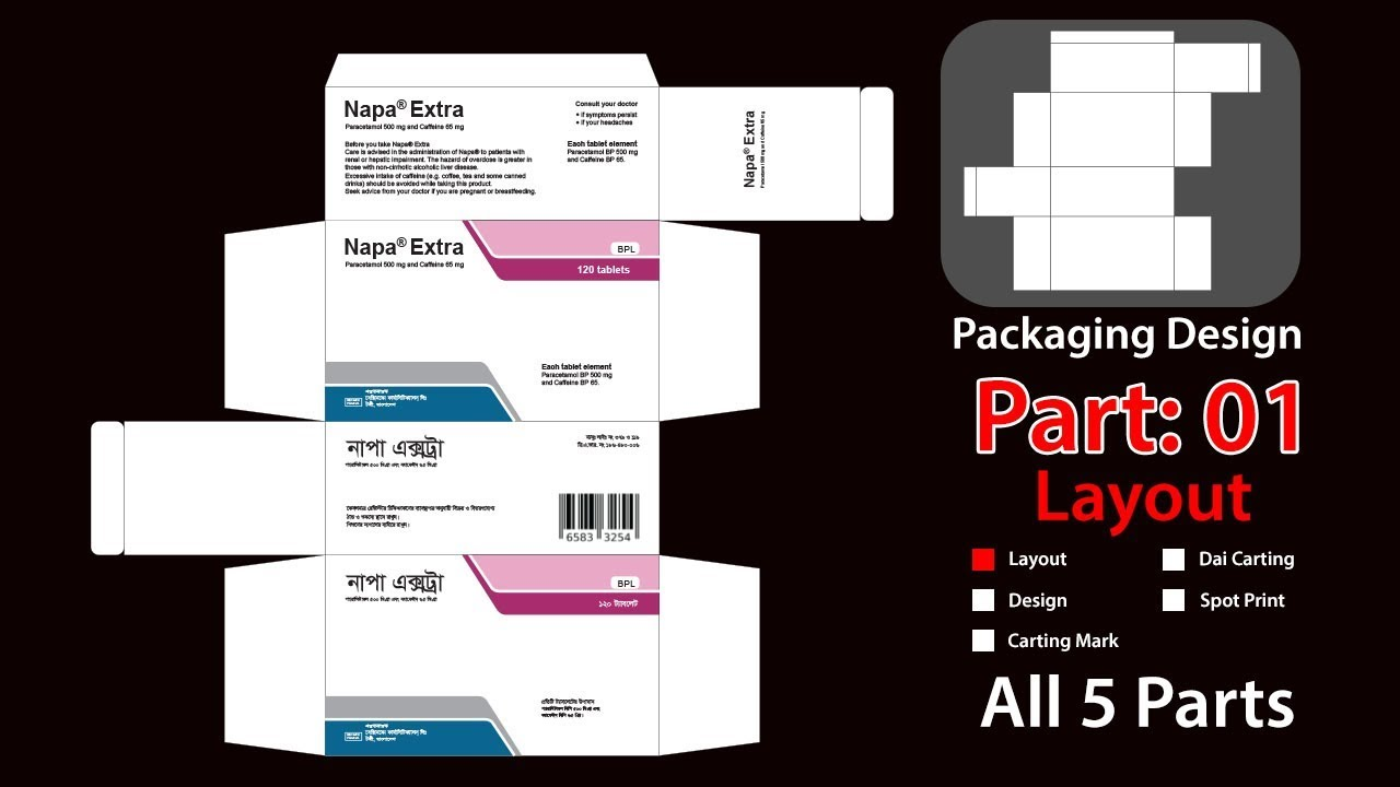 Packaging Layout Design Tutorial Illustrator 2017 I Medicine Part 01