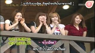 Repeat youtube video SSFC - SNSD - Intimate Note [Thai sub] Part 1/4