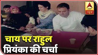 Rahul & Priyanka Gandhi Enjoy Tea At A Roadside Dhaba In Shamli | ABP News