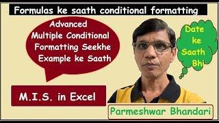 Advanced Multiple Conditional Formatting in Excel | Learn Conditional Formatting in Excel